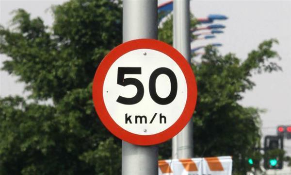 Prefeitura de São Paulo irá reduzir velocidade para 50 km em toda capital até dezembro